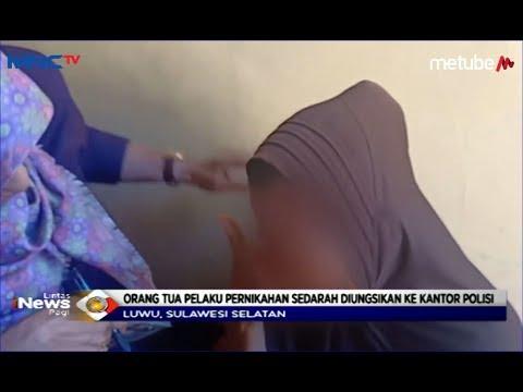 Polisi Amankan Anggota Keluarga Pernikahan Sedarah, Ibu Pelaku Menangis Histeris - LIP 29/07