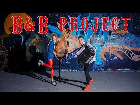 Ukrainian Instrumental Music   B&B project   All compositions   Cover songs   Bandura Acordion 2018