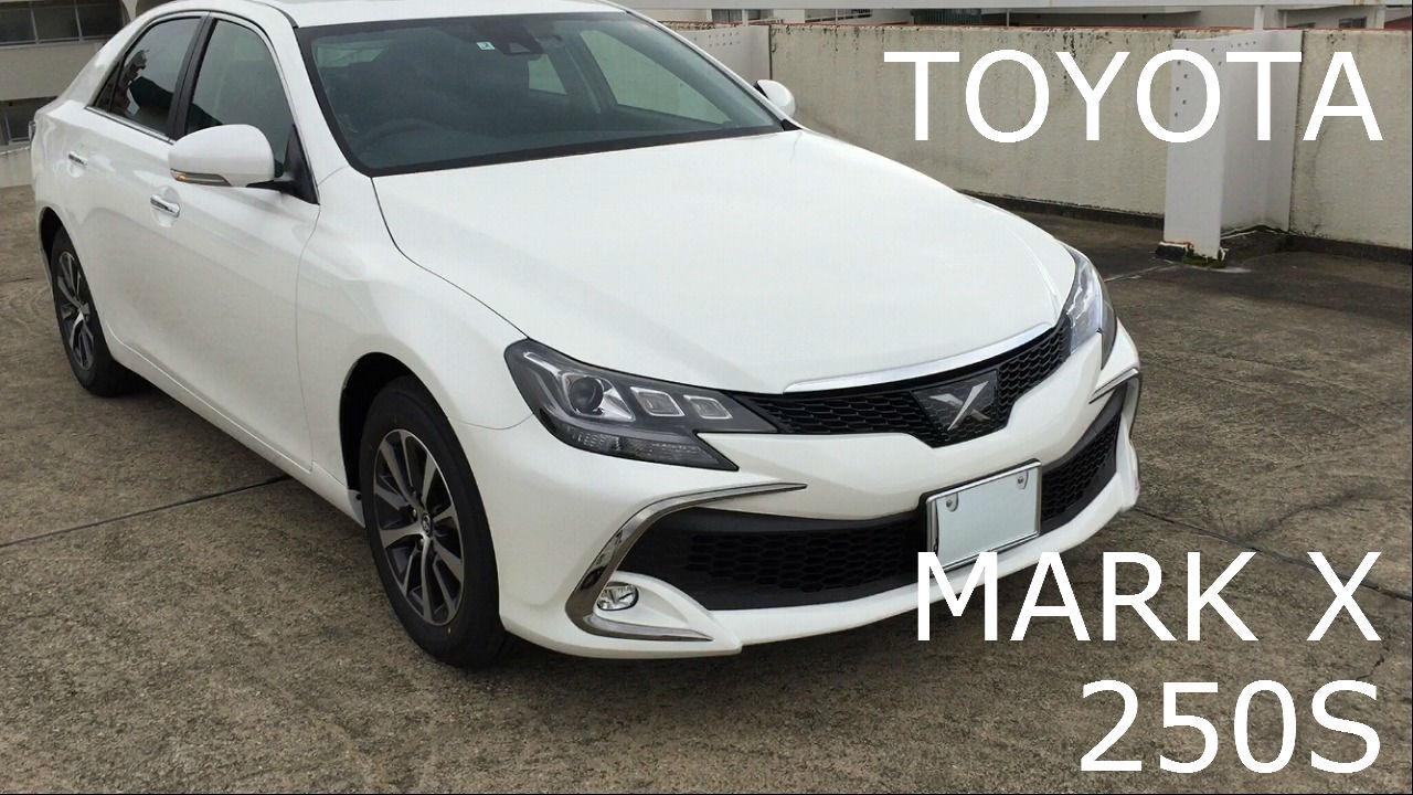 トヨタ マークx 250s 2016マイナーチェンジ Toyota Mark X 250s Youtube