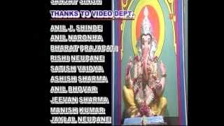 Hey Moreshwara [Full Song] I Hey Ganpati Padharo