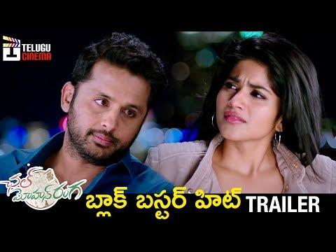 Chal Mohan Ranga BLOCKBUSTER HIT Trailer | Nithiin | Megha Akash | Pawan Kalyan | Trivikram | #CMR