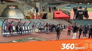 Le360.ma • الاستعدادات متواصلة في رادس قبل النهائي التاريخي بين الوداد والترجي