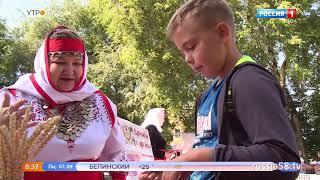 Кузнецк отпраздновал 240-летний юбилей