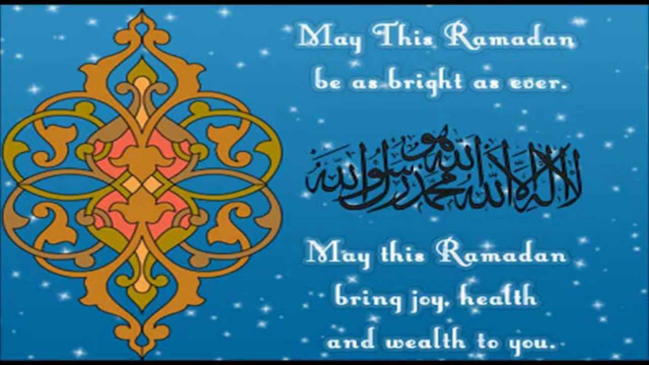 Ramadanramzan 2015 Wishes Messages Ramadan Quotes E Greetings