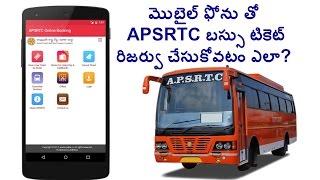 APSRTC Online Bus Ticket Booking (APSRTC Mobile App) | Bus Ticket Booking Online (Telugu) screenshot 5