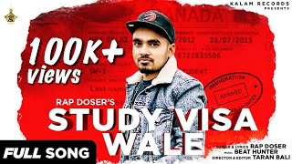 Study Vise Wale Rap Doser Free MP3 Song Download 320 Kbps