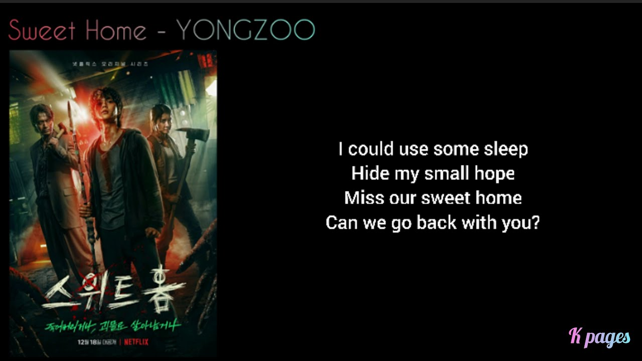 By misc soundtrack / mz feat. Sweet Home Yongzoo Lyrics Chords Chordify