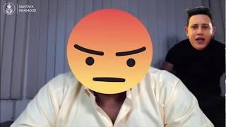 حمو بيكا و وش الغضب