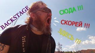 Backstage клипа Алина Гросу - Собака (madness edition)
