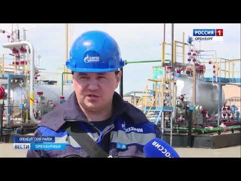 В ООО «Газпром добыча Оренбург» прошли соревнования профмастерства
