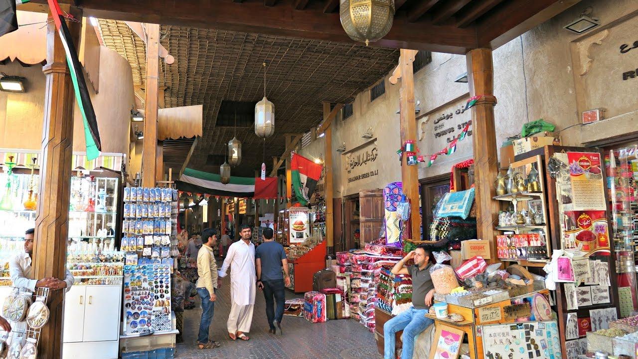 Grand Souq Deira, Dubai, United Arab Emirates - YouTube