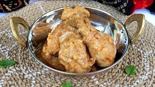 শাহী মালাই চিকেন রেজালা || ঈদ স্পেশাল || Bangali Chicken Rezala || How To Make Chicken Rezala
