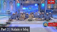 Ishq Ramazan - Kalam e Ishq - 27th Sehar - Part 2 - TV One - 2017