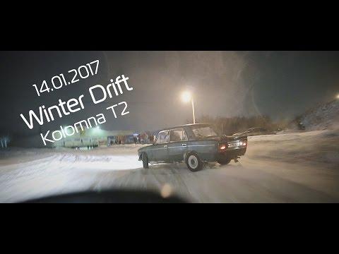 Winter Drift 14.01.2017 Kolomna T2
