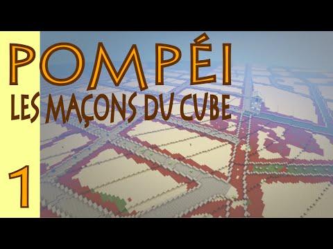 Pompéi / Les Maçons du Cube - E01 - Les Routes
