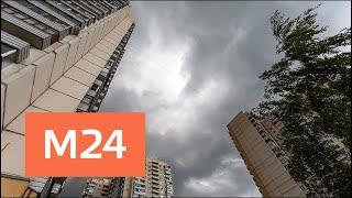 Смотреть видео Москва окажется во власти холодного атмосферного фронта - Москва 24 онлайн