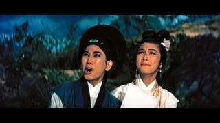 A Maid From Heaven 七仙女 (1963) **Official Trailer** by Shaw Brothers