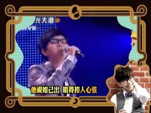 胡夏Hu XIa《傻瓜探戈》6/22 翩翩登場