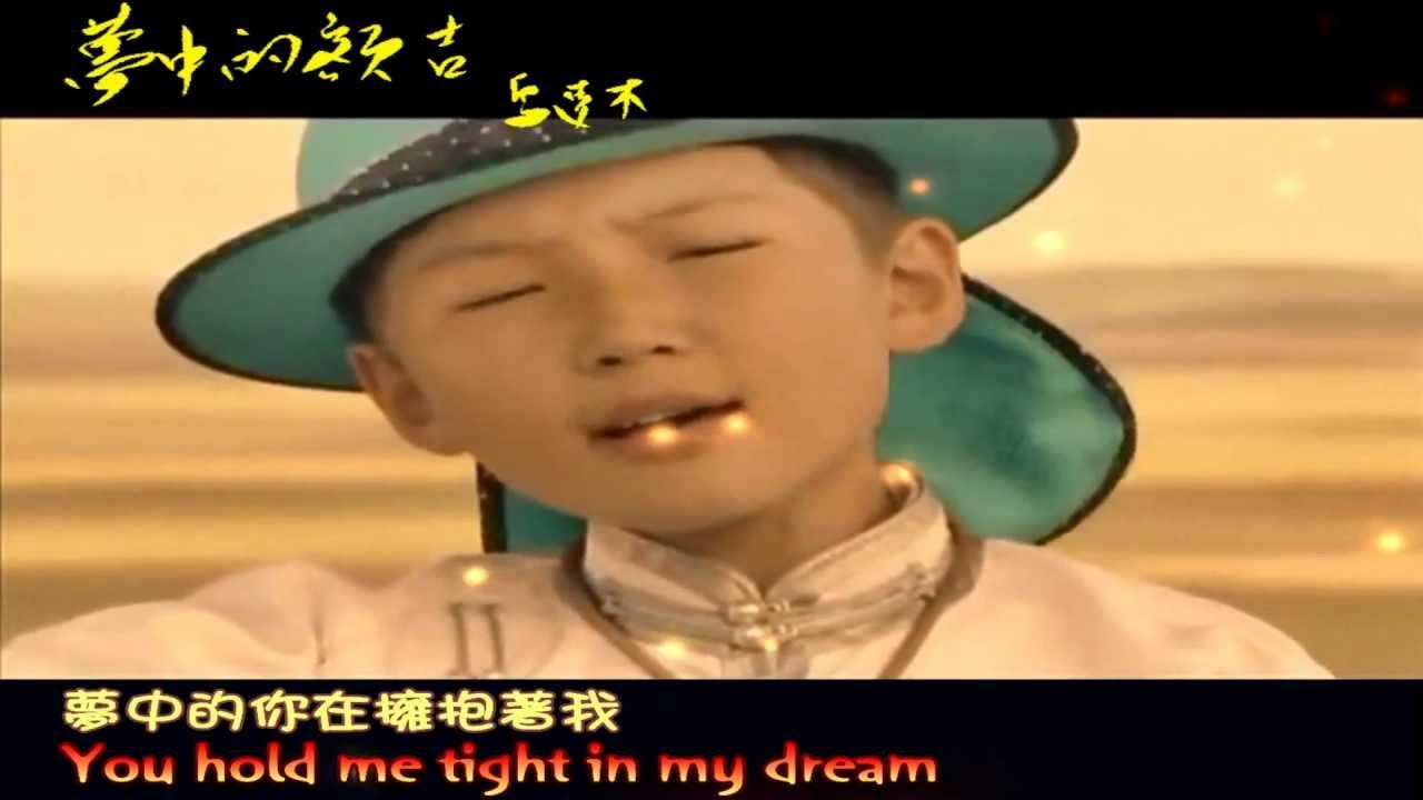 Download Uudam,Mother in the dream(new English lyrics)A different interpretation 2012.