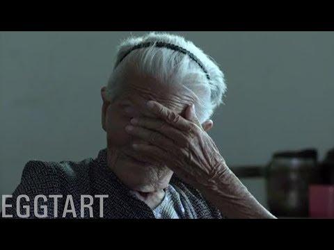 """【蛋挞】豆瓣8.7分良心纪录片,看""""慰安妇""""受害者的真实生活《二十二》"""