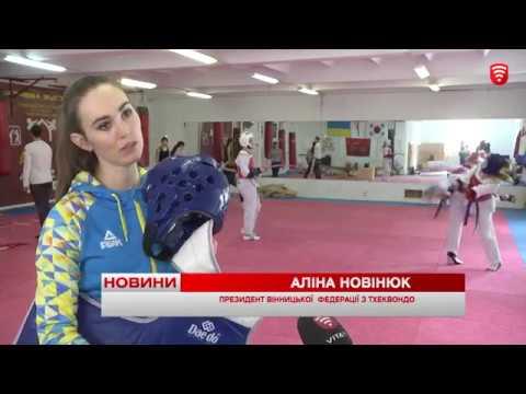 VITAtvVINN .Телеканал ВІТА новини: Спортсмени-переможці, новини 2018-03-23