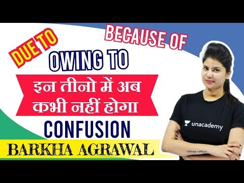 Difference between Due to, Because of and Owing to | Unacademy Live - SSC Exams | Barkha Agrawal