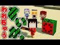 【Minecraft】なまけもののマインクラフト Part14【ゆっくり実況】