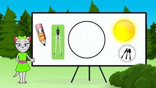 🎓 Геометрия с кисой Алисой. Урок 1.  Изучаем треугольник, круг, квадрат и прямоугольник. (0+)