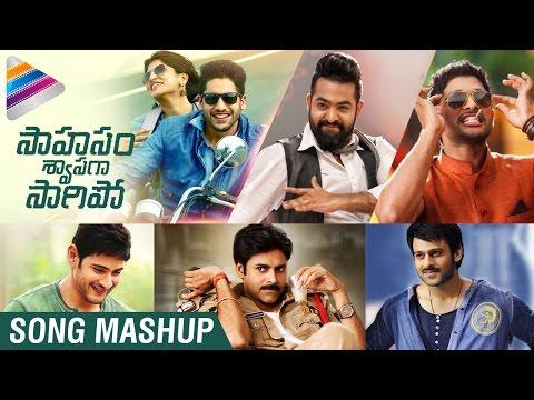 AR Rahman | Vellipomaakey Full Video Song Mashup | Pawan Kalyan | Mahesh Babu | Allu Arjun | NTR