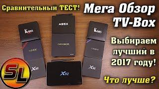видео Android TV приставки | озу 2 gb; процессор amlogic s905x; операционная система android 6.0