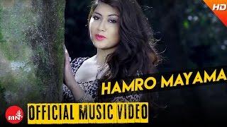 HAMRO MAYAMA - Murari Khanal/Sanjebani || New Nepali Modern Song 2072/2016 | Kamana Digital
