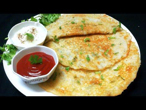 Navratri Cheela Recipe   जब व्रत मे कुछ न समझ आये तो 10 मिनट में बनाये यह हेल्दी और स्वादिष्ट चीला  