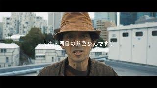 記事はこちら→https://www.webuomo.jp/people/32080/ 人気のスナップ企...
