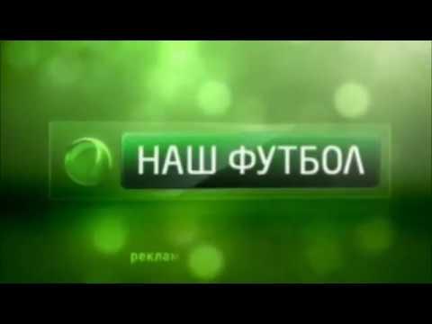 Фрагмент эфира (НТВ-Плюс