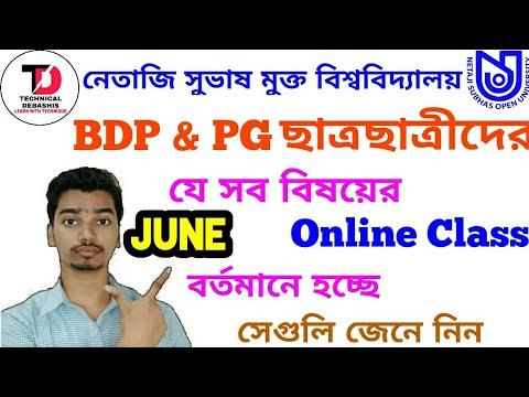 nsou-bdp-&-pg-all-online-class-schedule