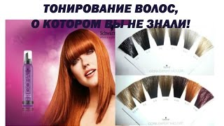 видео Краска для волос Лореаль Мусс: палитра цветов (фото)