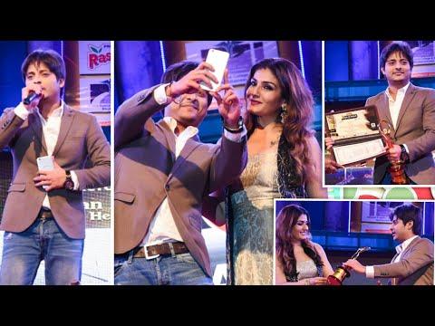 Babushan Mohanty Best Actor Male | 8th Odia Film Fair Award | Raveena Tandon