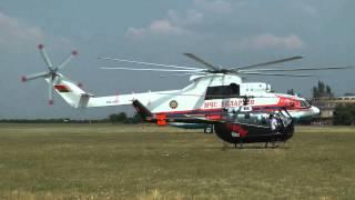 Mil Mi-26 landing & engine shutdown at Budaörs airfield (World