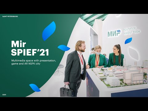 """""""Mir"""" Payment System x SPIEF'21 → Multimedia Space → icd.agency"""