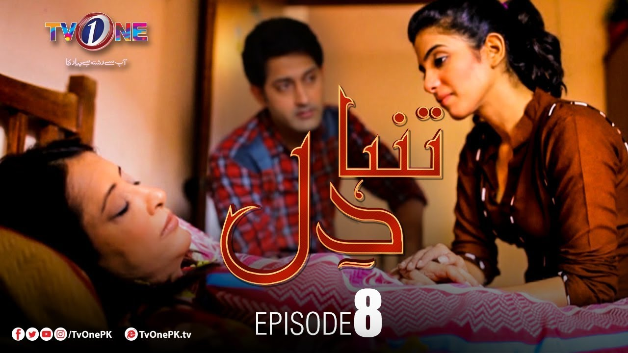 Tanha Dil Episode 8 TV One Sep 16, 2019