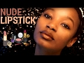 💄Nude Lipsticks for Brown Girls👄Part 1