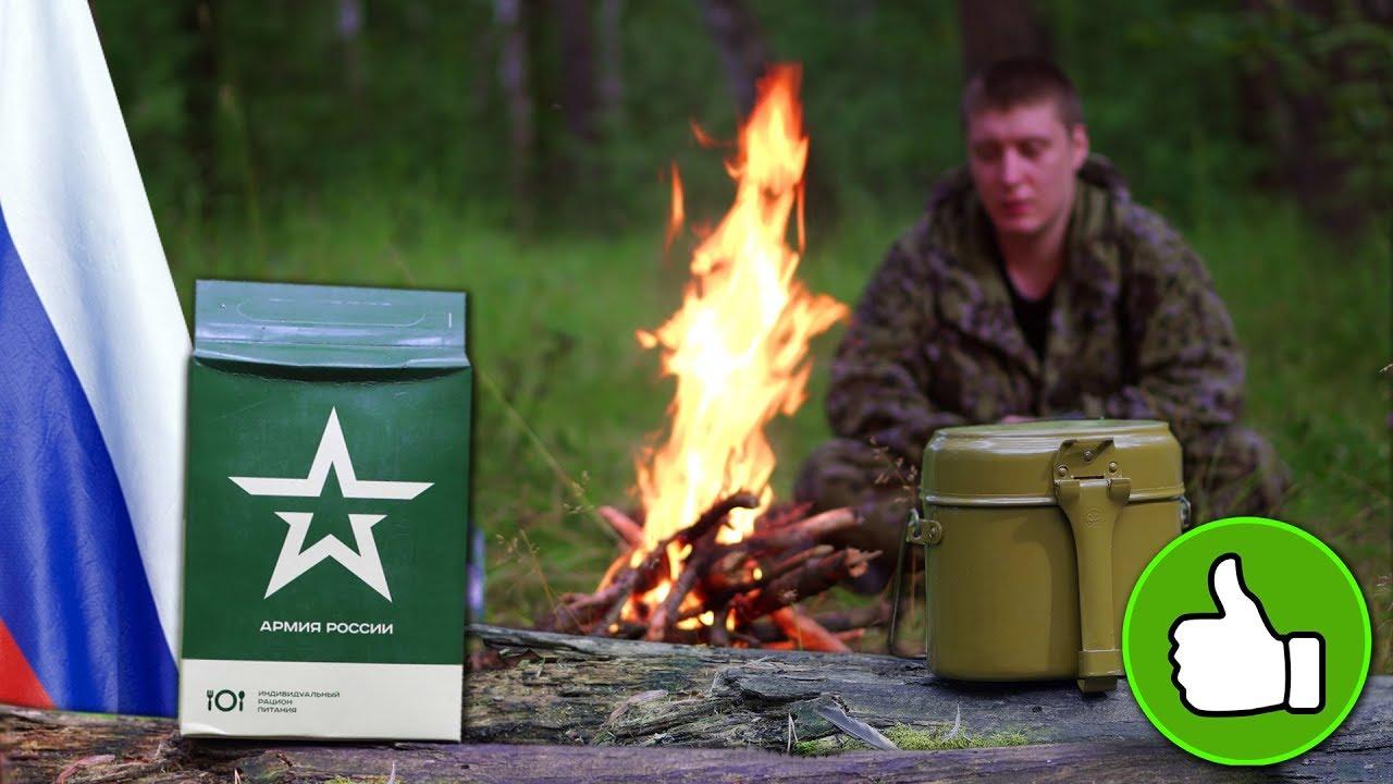 Военные надувные палатки - YouTube