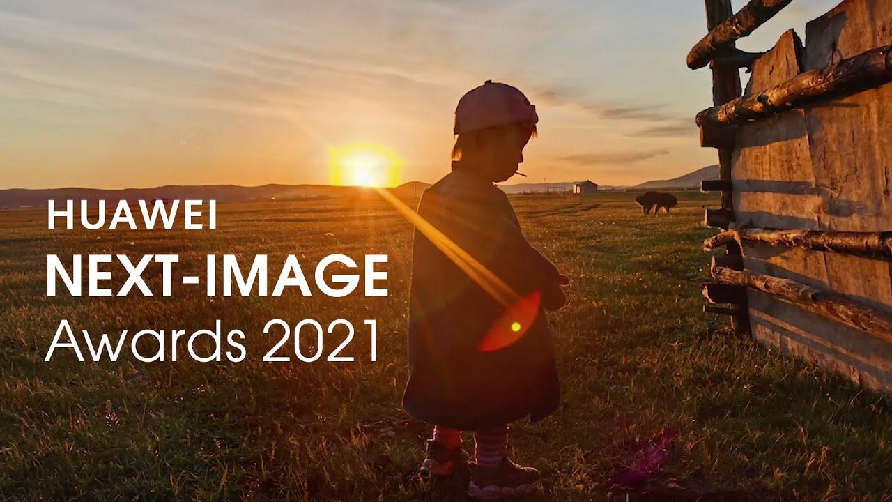 HUAWEI NEXT-IMAGE Awards 2021 - YouTube