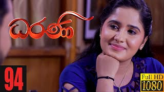 Dharani | Episode 94 22nd January 2021 Thumbnail