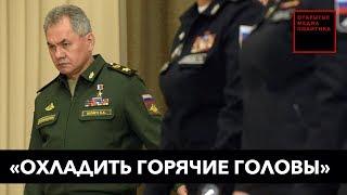 Россия после крушения Ил-20 передаст Сирии С-300