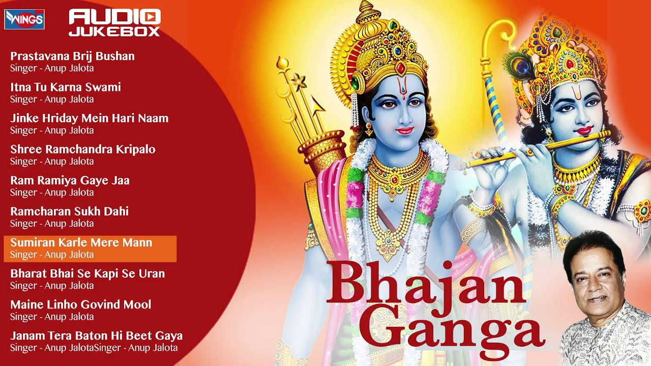 2000 Bhajans - Hindi Bhajan Bhakti Aarti Songs - Apps on ...