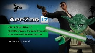 AppZor №17 [Дайджест мобильных игр]