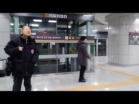 [TISM] 서울지하철 9호선 급행열차 중앙보훈병원역~김포공항역 전 구간 주행영상