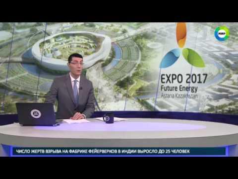 «ЭКСПО-2017»: Армения покажет «кофейную» зарядку, эко-блокнот и чудо-трость - МИР24