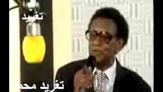 عثمان حسين  ليالى الغربة - تغريد محمد